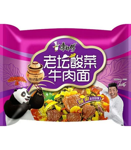 Kang Shi Fu Instant Noodles Sour Spicy Pickled Mustard Beef Flavor 162g